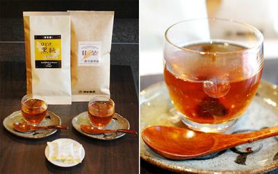 ショウガ黒糖紅茶