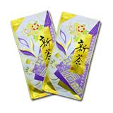 知覧新茶さつまやぶきた宝趣2本/送料込・DM便発送