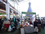 お茶一杯の日-鹿児島中央駅アミュ広場3