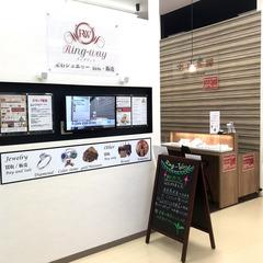 「Ring-Way リングウェイ」に日本茶カフェOPEN