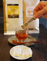 ショウガ黒糖紅茶(作り方)