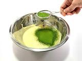 抹茶マーブルアイスの作り方05