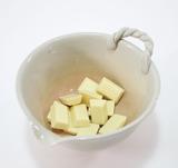 抹茶チョコクランチの作り方3