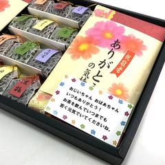 敬老の日の贈り物に心温まるお茶ギフトを