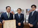 2019.01 鹿児島市 景観まちづくり賞 受賞1