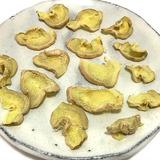 乾燥生姜の作り方4