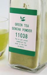 粉末緑茶用ボトルを作って気軽に飲んでみよう3