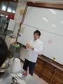 日本茶の楽しみ方・鹿児島南高校03
