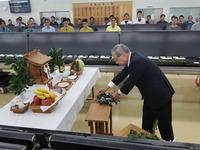 鹿児島県産新茶の初取引会