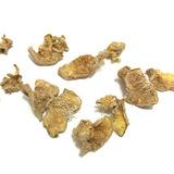 乾燥生姜の作り方5