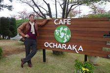 2016.11 おちゃらかcafe(大阪府堺市)オープン