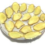 乾燥生姜の作り方3