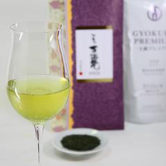 熟成を経て芳醇な味・香りに変化する高級茶・玉露