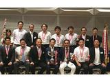 第64回全国茶審査技術競技大会-東京2