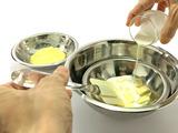 抹茶トリュフの作り方1