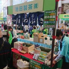 令和も茶いっぺ! 11/23(祝)「お茶一杯の日」開催