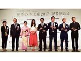 ぐるなび秘書の手土産-玉露プレミアム「特別国際賞」受賞2