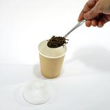 [ほうじ茶×焼酎 ソーダ割り]作り方1