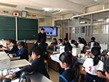 2019.11 美味しいお茶のいれ方授業 山下小学校3