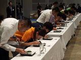 第64回全国茶審査技術競技大会-東京7