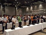 第64回全国茶審査技術競技大会-東京5