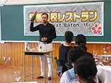 2019.08 奄美高校「高校生レストラン」日本茶監修1