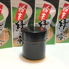 粉末緑茶10個以上ご購入のお客様へプレゼント