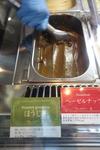 2016.09 薩摩家×池田製茶 玄米茶&ほうじ茶 ジェラート販売開始