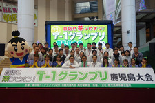 2016.11 T−1グランプリ鹿児島大会2016