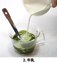 マシュマロドリンクレシピ