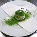 日本茶の楽しみ方・鹿児島南高校08