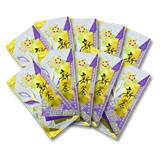 知覧新茶さつまやぶきた宝趣10袋