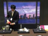 東京商談会-premium-tea-lounge2