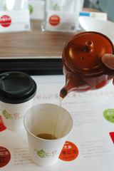 お茶Bar