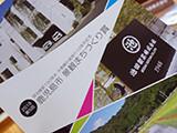 2019.01 鹿児島市 景観まちづくり賞 受賞2