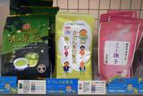 「かごんま知覧茶」ファミリーマート鹿児島中央駅東口店