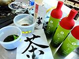 2019.08 奄美高校「高校生レストラン」日本茶監修2