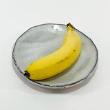 「緑茶×バナナ」ドリンクの作り方1