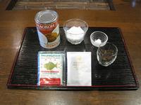 日本茶DEココナッツゼリー/材料
