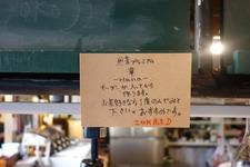 2016.12 煎茶プレミアム オリジナルボトル