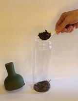 アイスほうじ茶の入れ方1
