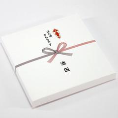 バレンタインおすすめGiftTeaBox