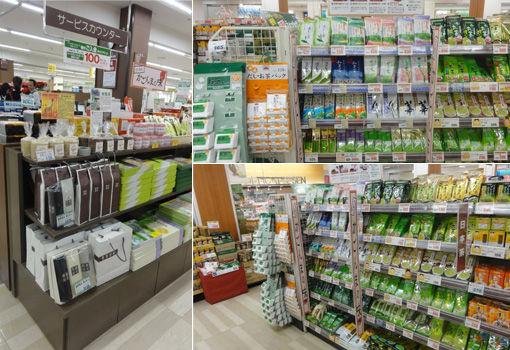 鹿児島県内ダイエーで、池田製茶のお茶が買えるようになりました。