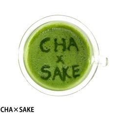 GREEN抹茶×HWITE甘酒で秋バテ解消!