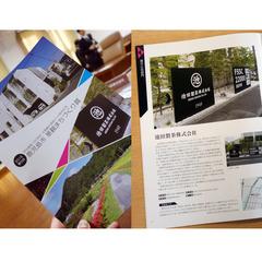 「第5回鹿児島市景観まちづくり賞」を受賞しました