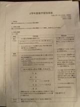 38a1cf5e.jpg