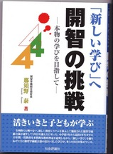3be5feb2.jpg