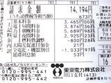 4fc764ca.jpg