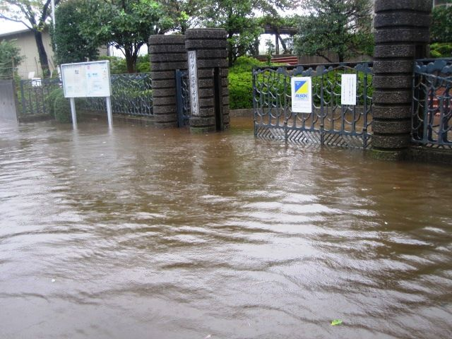安行東中学