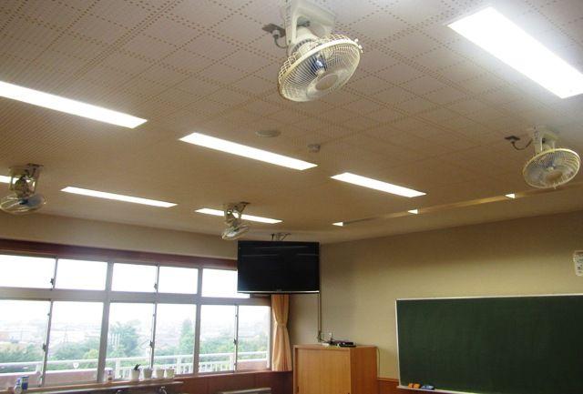 03元郷南小学校普通教室(扇風機)その1